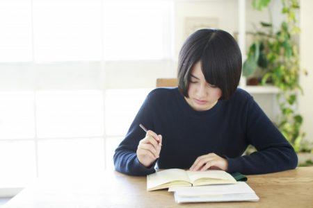 まずは自分の学習環境を考えよう