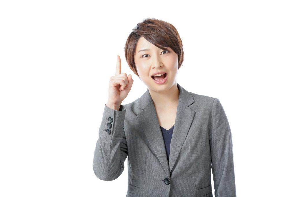宅建士試験勉強法のポイントを科目別に確認!