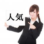 【全10社】おすすすめの宅建士通信講座人気ランキング2020